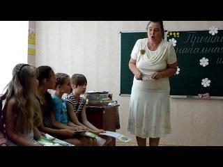 30.05.13, праздник в классе, посвященный выпуску из 4 класса)*
