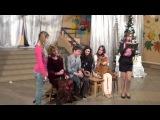 Папины дочки. Новый 2013 Год